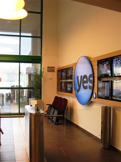 משרדי חברת Yes