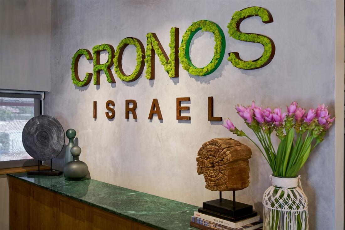 קרונוס ישראל